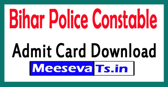 Bihar Police Constable Admit Card Download 2017