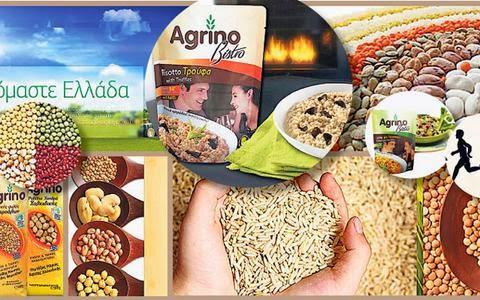 Agrino: από το Αγρίνιο …κατέκτησε Ευρώπη, Ασία και Αμερική