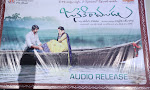 Janaki Ramudu movie audio function photos-thumbnail