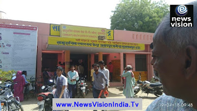 Friendly Fire At Sultanpur UP News Vision