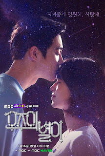 Lyric : Suho (Exo) Feat. Remi - Starlight (OST. Star Of The Universe)