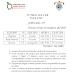 J5 FUTBOL SOCCER INFANTIL EN TIERRA BLANCA GTO.