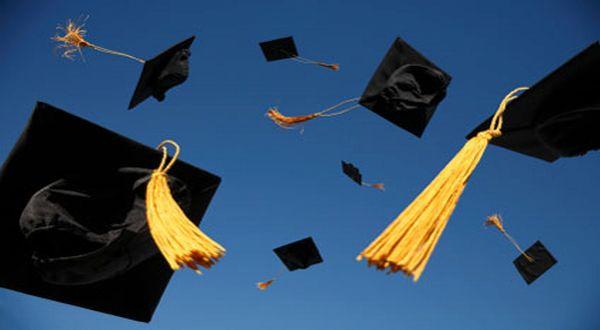 Daftar Universitas/Perguruan Tinggi di Banyuwangi