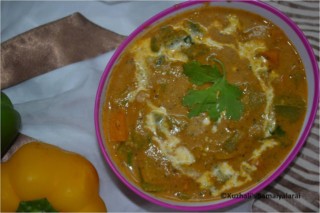 CAPSICUM/BELL PEPPER MASALA CURRY/ CAPSICUM GRAVY- SIDE DISH FOR ROTI OR CHAPATHI