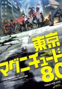 Download Tokyo Magnitude 8.0 Subtitle Indonesia (Batch)