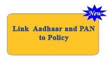 LIC Policies Ke Sath Aadhaar Card Ko Link Kaise Kare ?