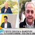 Ο Φλαμπουράρης έδωσε διευκρινήσεις για το επίδομα στους συνταξιούχους (video)
