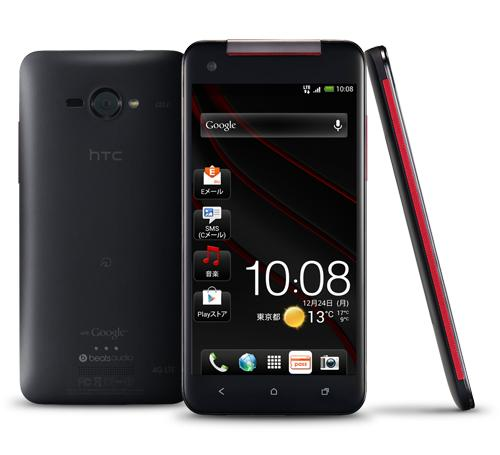 HTC M7: 4.7 inches