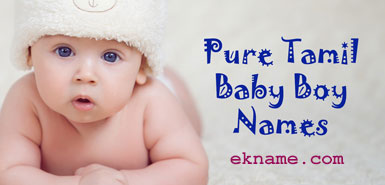 Hindu Baby Boy Names   Latest Modern Unique   A to Z