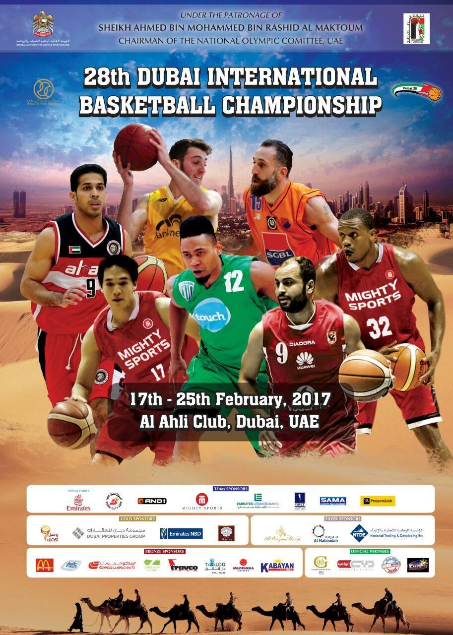 Mighty Sports Philippine Team at Dubai International Tournament Feb 17 - 25   Philippine team games scheduled at 9pm (or 7pm) daily   Al Ahli Stadium