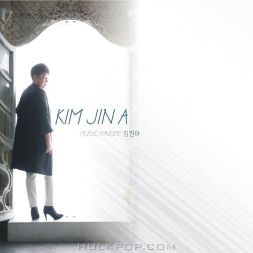 KIM JINA – KIM JINA Vol.1