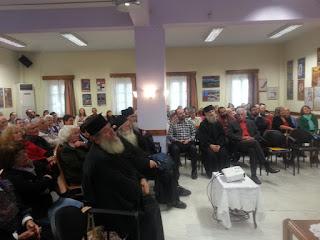 Τώρα στη Ράχη Πιερίας. Άνοιξε η αυλαία των ΚΘ' ΠΑΤΡΙΩΝ με το επιστημονικό συνέδριο, που φέτος αφιερώνεται στη Μουσική των Ελλήνων.
