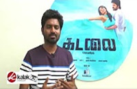 Ma Ka Pa Anand Special Interview for Kadalai Movie