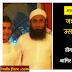 पाकिस्तान के मौलवी : जन्नत में है दारू की महफ़िल, अल्लाह शराब पिलाता है * हद्द किये हो