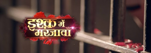 Colors TV Ishq Mein Mar Jawan Serial wiki timings, Barc or TRP rating this week, The Star cast of Ishq Mein Mar Jawan 2017
