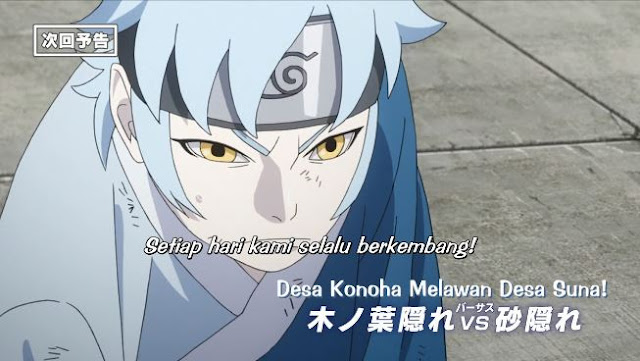 Boruto Episode 60 Subtitle Indonesia