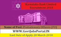 Karnataka Bank Limited Recruitment 2018 – Probationary Officers (PO)