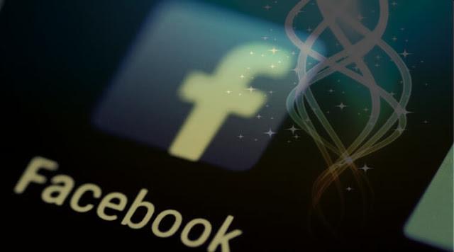 موقع لمعرفة نشاط ومعلومات أي حساب على الفايسبوك بالتفصيل