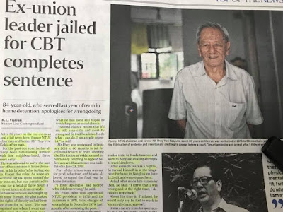 Phey Yew Kok - a man on the run, a man on the mend.