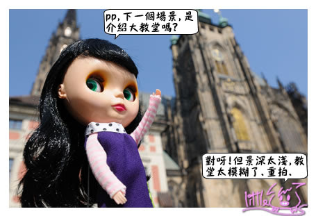 Blythe 小布 B女 捷克 布拉格 皇宮 八寶 望仔 遊記 小故事 小p