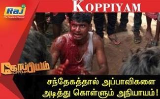 Koppiyam 14-05-2018 Raj Tv