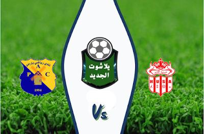 نتيجة مباراة حسنية أكادير وبارادو اليوم الأحد 2-01-2020 كأس الكونفيدرالية