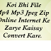 Koi Bhi File Online Convert Kaisay Kare Koi Bhi Format Me