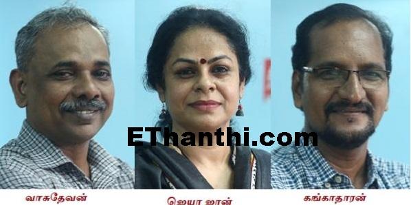 ரிகஷா தொழிலாளி மகளுக்கு வங்கிப்பணி | Bank work for Riksha worker daughter !