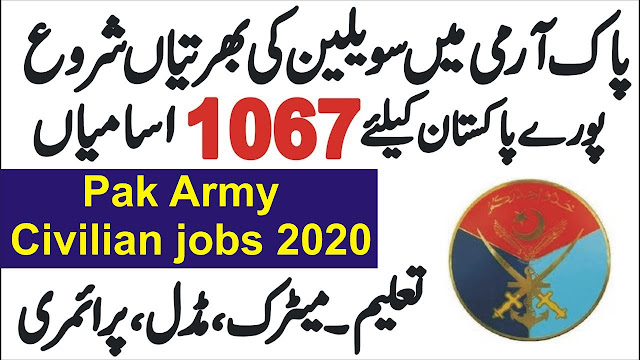 1067+Vacancy in Pak Army Civilian Jobs 2020 Registration Online