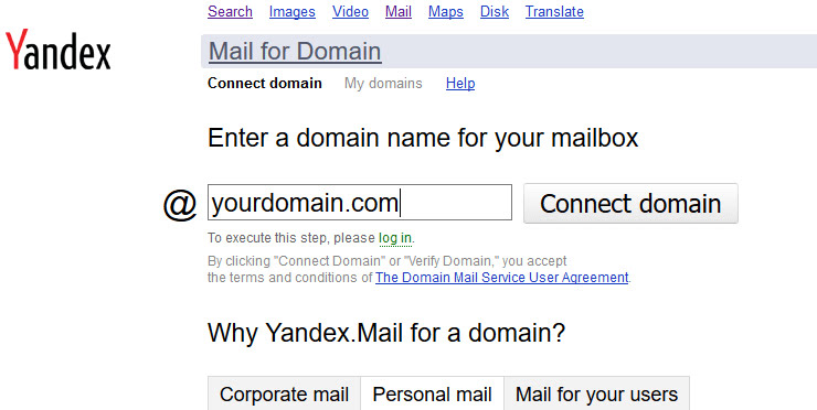 free email with custom domain name