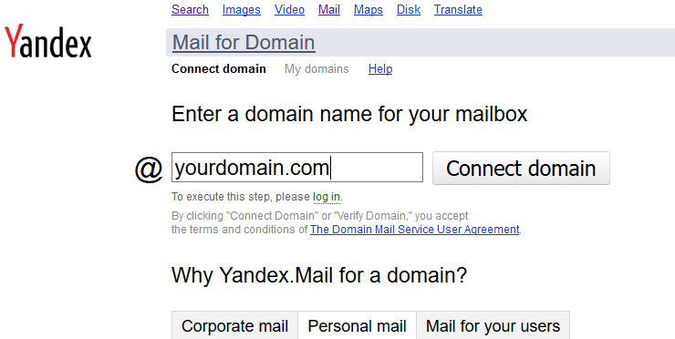 Yandex custom domain email hosting