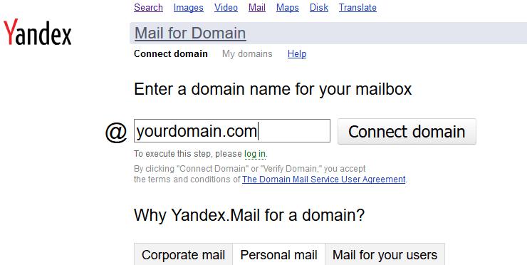 Yandex custom domain email hosting