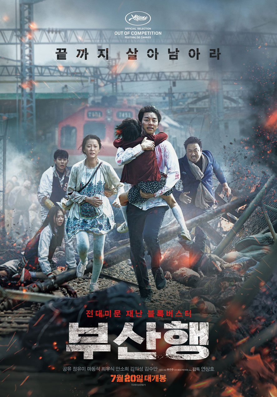 Korean Drama Zombies