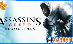 تحميل لعبة أساسنز كريد Assassin's Creed Bloodlines psp لمحاكي ppsspp