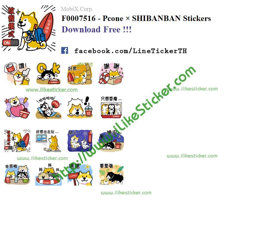 Pcone × SHIBANBAN Stickers