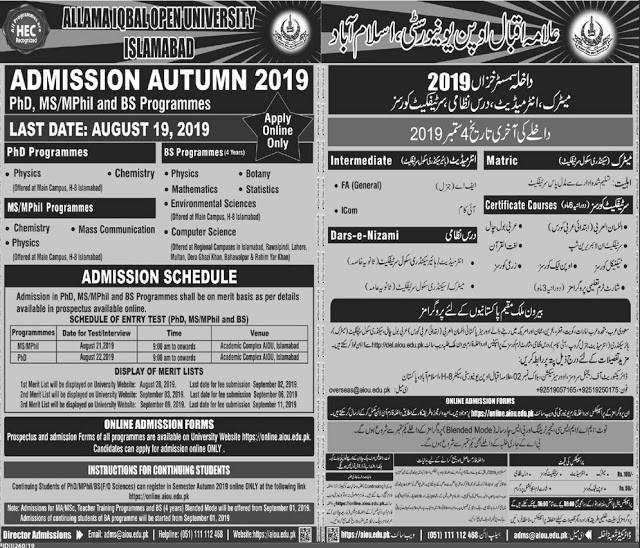 AIOU New Admissions 2019 aiou.edu.pk -All Program