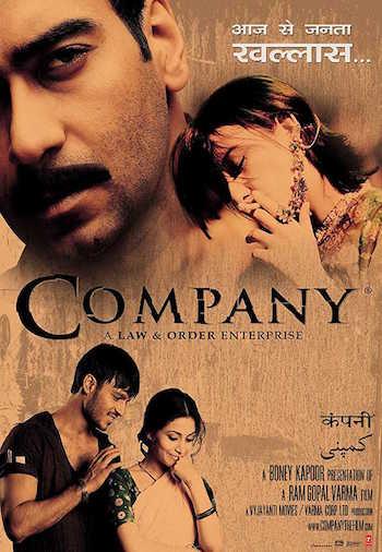Company 2017 Hindi Full Movie Download