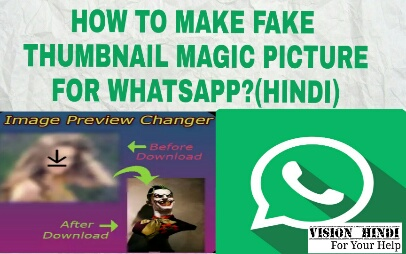 How to make Fake Thumbnail Magic Picture for WhatsApp (hindi),Fake Thumbnail Magic Picture kaise banaye hindi me