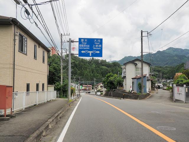 三井相模湖線