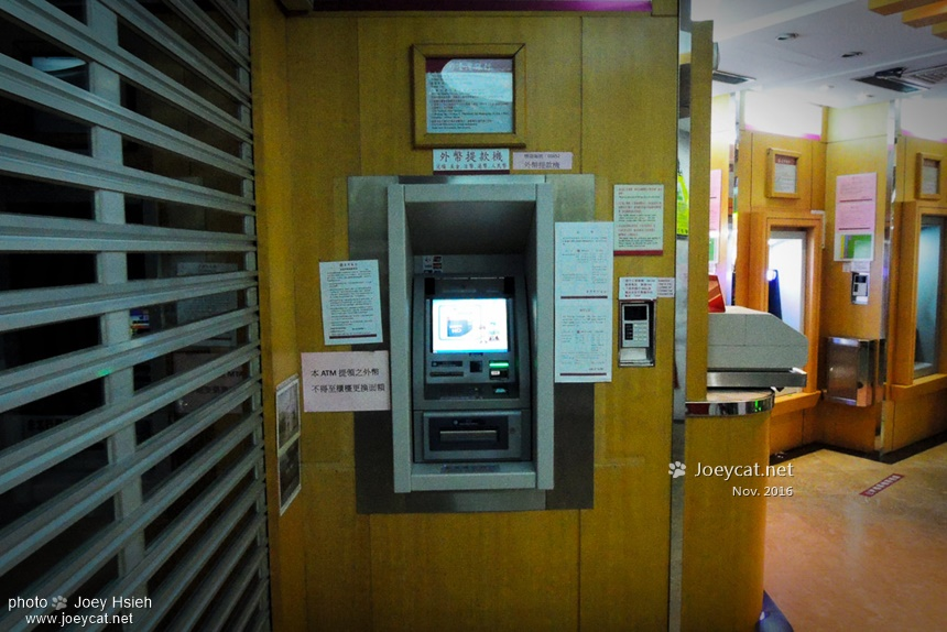 台灣銀行 外幣 美金