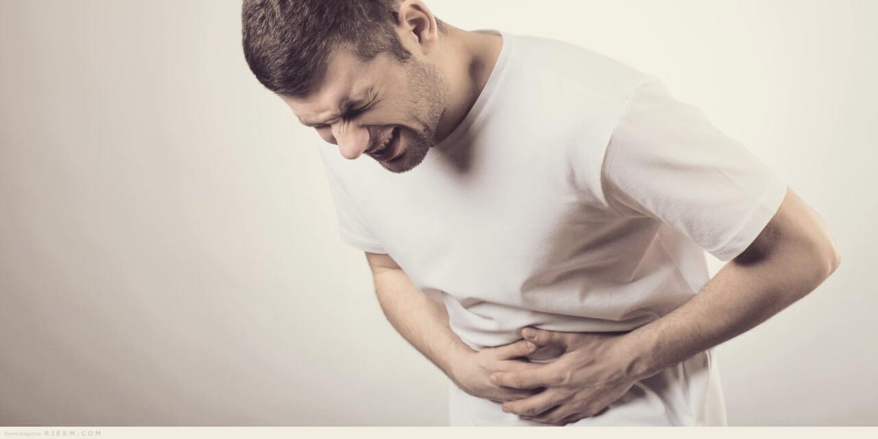 وصفات طبيعيه للتخلص من آلام المعدة والأمعاء