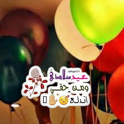 صور تورتة 2019 احلى تورتة عيد ميلاد بالصور