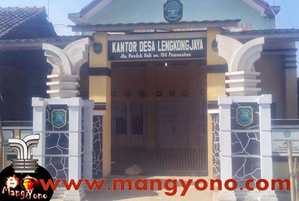 Desa Lengkong Jaya, Kecamatan Pamanukan. Poto Jepretan kang Ian Susanto, Facebooker Subang ( FBS ).