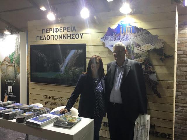 Η Περιφέρεια Πελοποννήσου στο 1ο Φεστιβάλ Γαστρονομίας στο πλαίσιο της έκθεσης  «Πανηπειρωτική 2017»