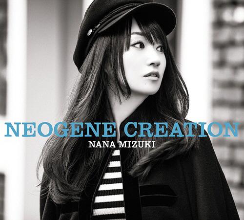 Download Lagu Nana Mizuki Terbaru