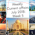 Weekly Current Affairs July 2018: 5th Week