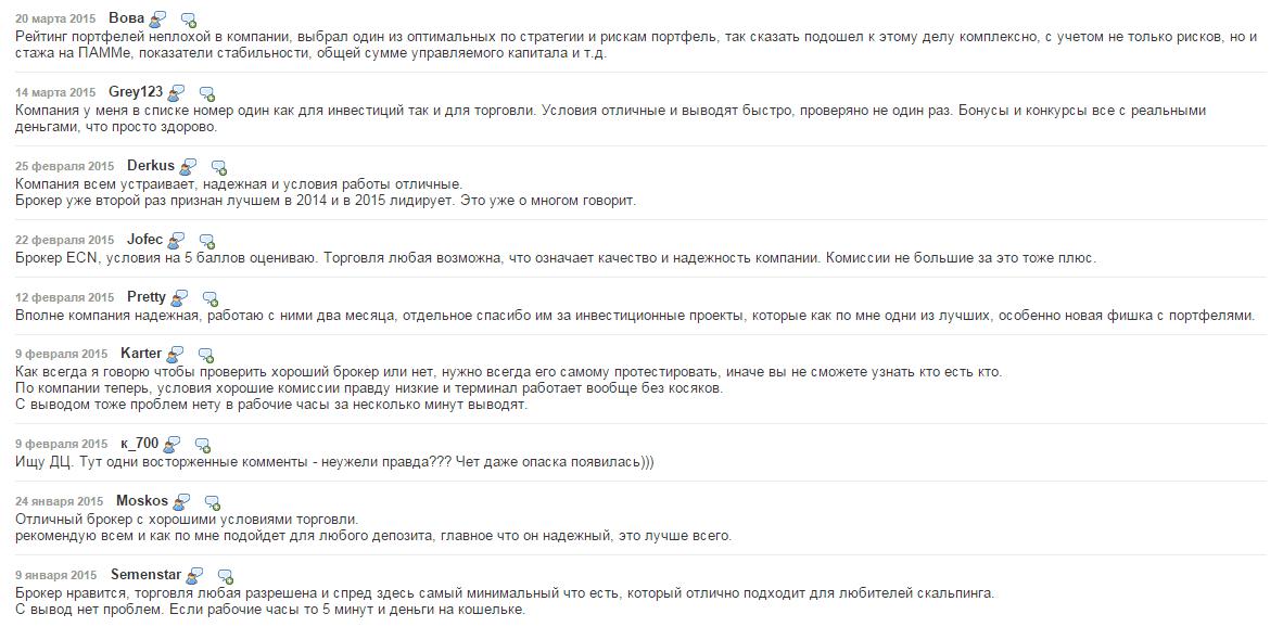Отзывы о РВД Маркетс