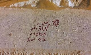 Filistinli Hristiyanları da tehdit ettiler