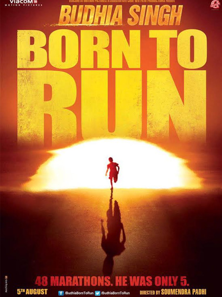 full cast and crew of bollywood movie Budhia Singh – Born To Run 2016 wiki, Manoj Bajpayee and Mayur Patole story, release date, Actress name poster, trailer, Photos, Wallapper