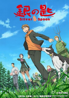 Download Gin no Saji (S1) Subtitle Indonesia Batch Episode 1 – 11